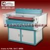 淋膜机,AL-930L淋膜机,安伦铁克淋膜机,多功能淋膜机,高速淋膜机,全自动淋膜机