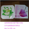 陶瓷�f能打印�C 石家�f印刷�C 瓷�u彩印�C