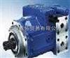 1824210220REXROTH轴向柱塞泵,REXROTH柱塞泵