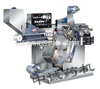 高速吸塑包装机生产设备 价格