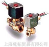 8314G300美国ASCO数字控制器的比例电磁阀,阿斯卡电磁阀