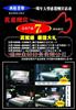 福州彩页印刷公司 福州宣传单印刷Z便宜 节日促销宣传单